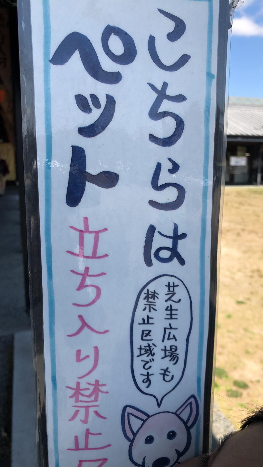 愛知県独自で緊急事態宣言